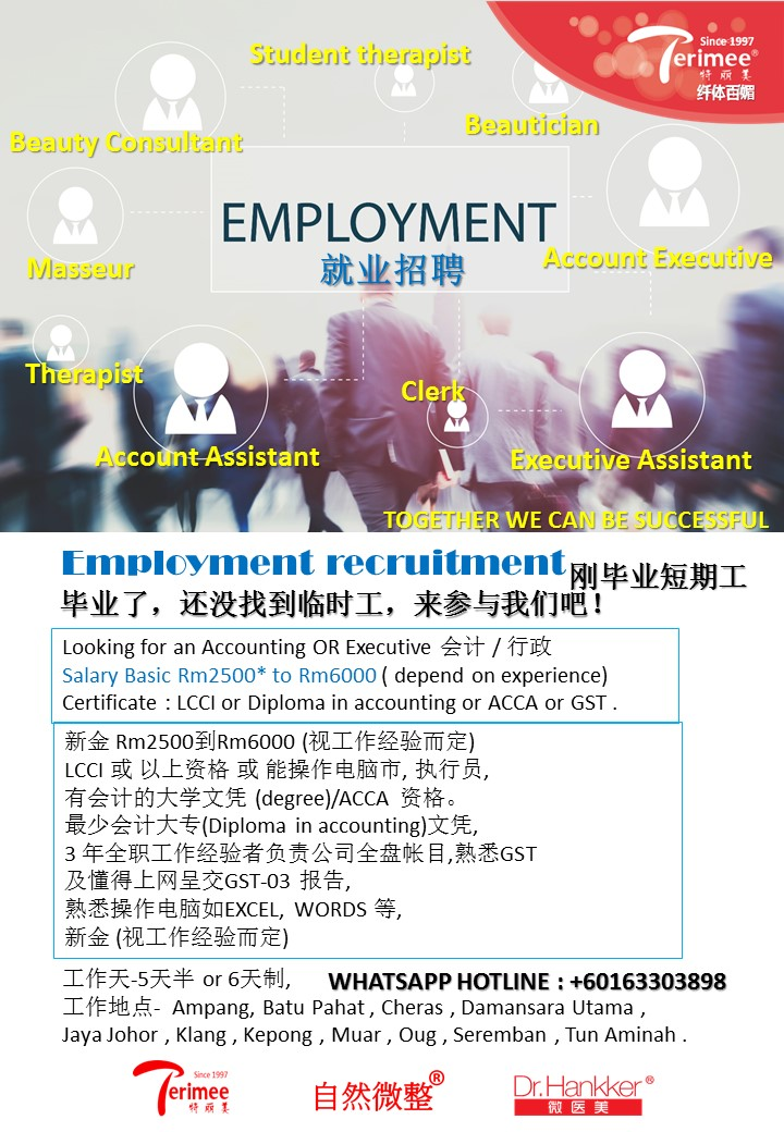 (1-3) TERIMEE.EMPLOYMENT. RECRUITMENT.INTAKE.JOB