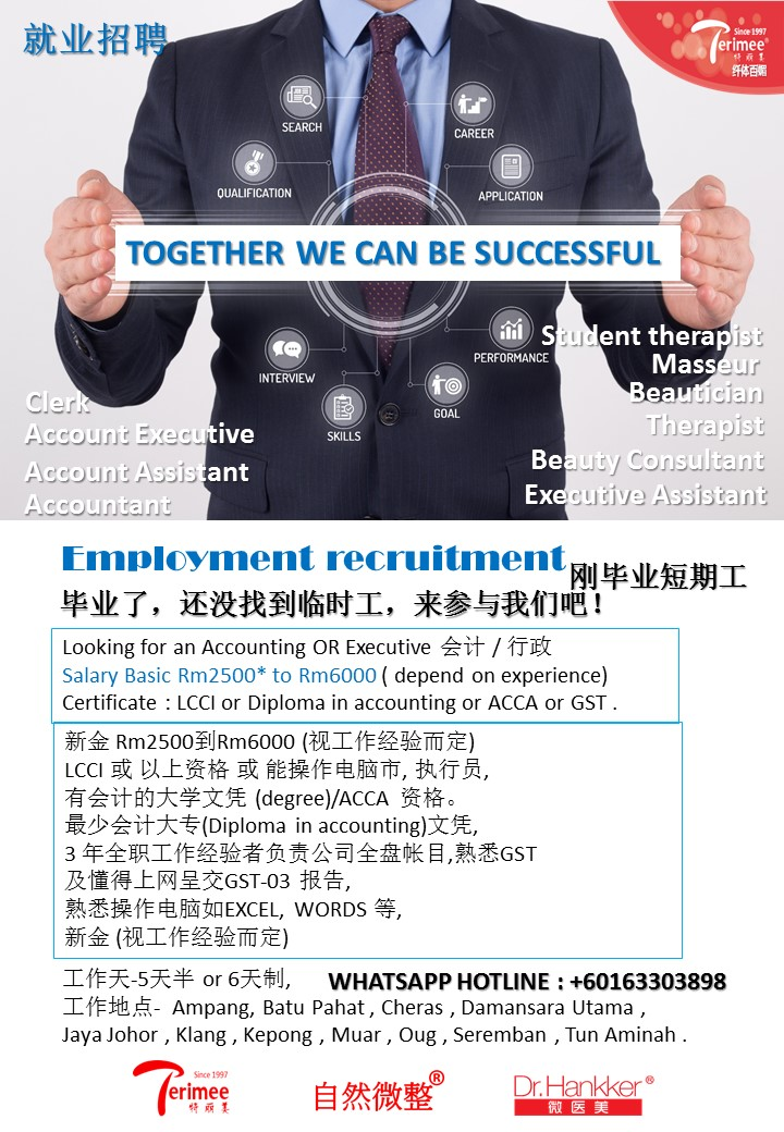 (1-4) TERIMEE.EMPLOYMENT. RECRUITMENT.INTAKE.JOB