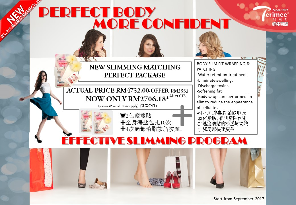 (2-2) TERIMEE.SLIMMING.VOUCHER.MEGA.SALES
