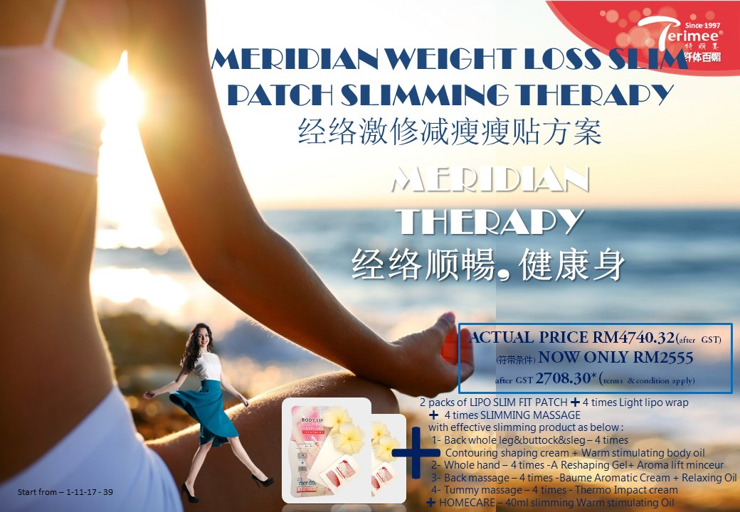 (2-4) TERIMEE.SLIMMING.VOUCHER.MEGA.SALES
