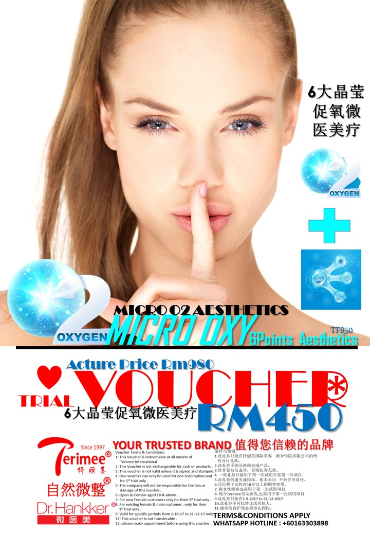 (3-2) VOUCHER-O2 Micro Oxy 6 Points Aesthetics