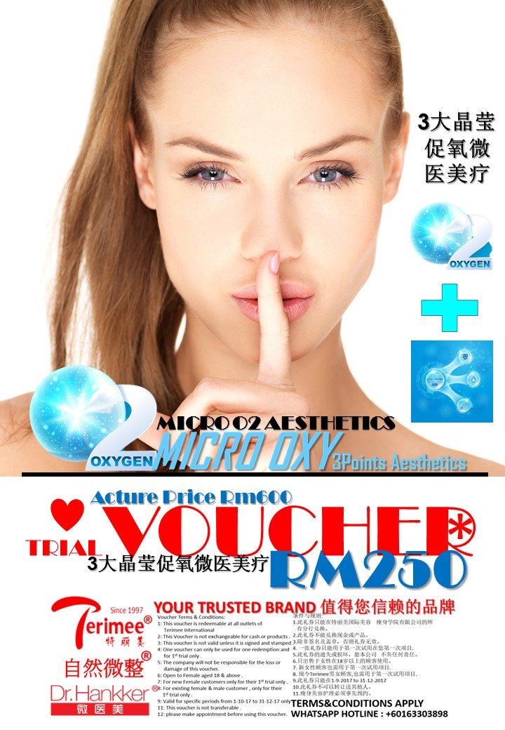 (3-3) 3-voucher-O2.FACIAL.INTENSIVE. MICRO. AESTHETICS.3D