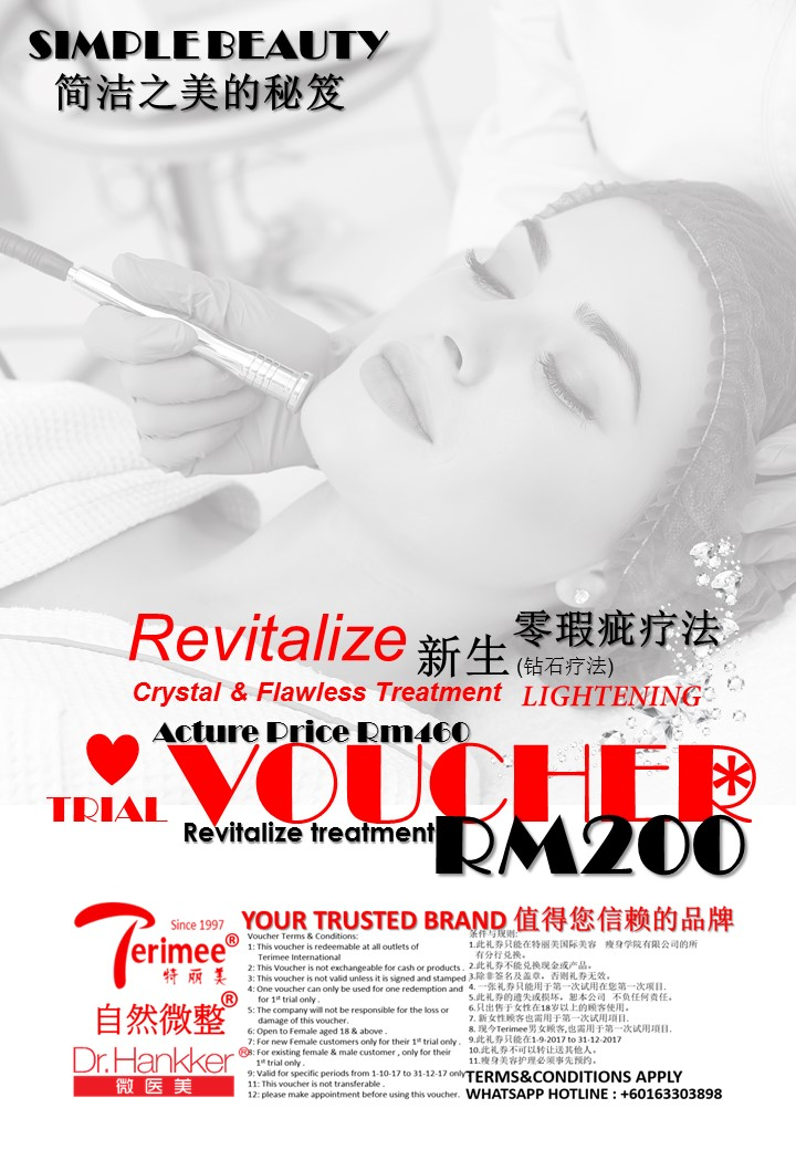 (5-1) VOUCHER-Revitalize.Crystal.treatment -新生零瑕疵高技精华疗法