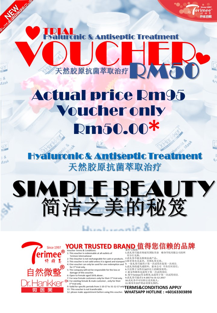 (5-2) VOUCHER-HYALURONIC.ANITCEPTIC.天然胶原抗菌萃取治疗