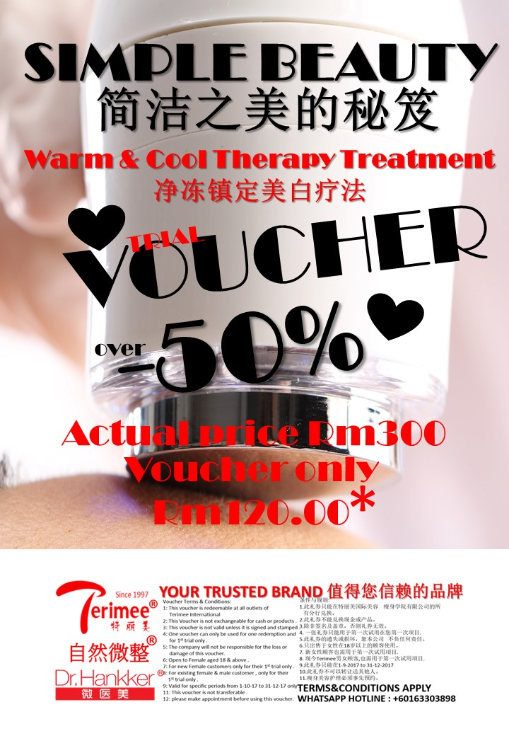 (5-3) VOUCHER-COOL.WARM.THERAPY.净冻镇美白疗法