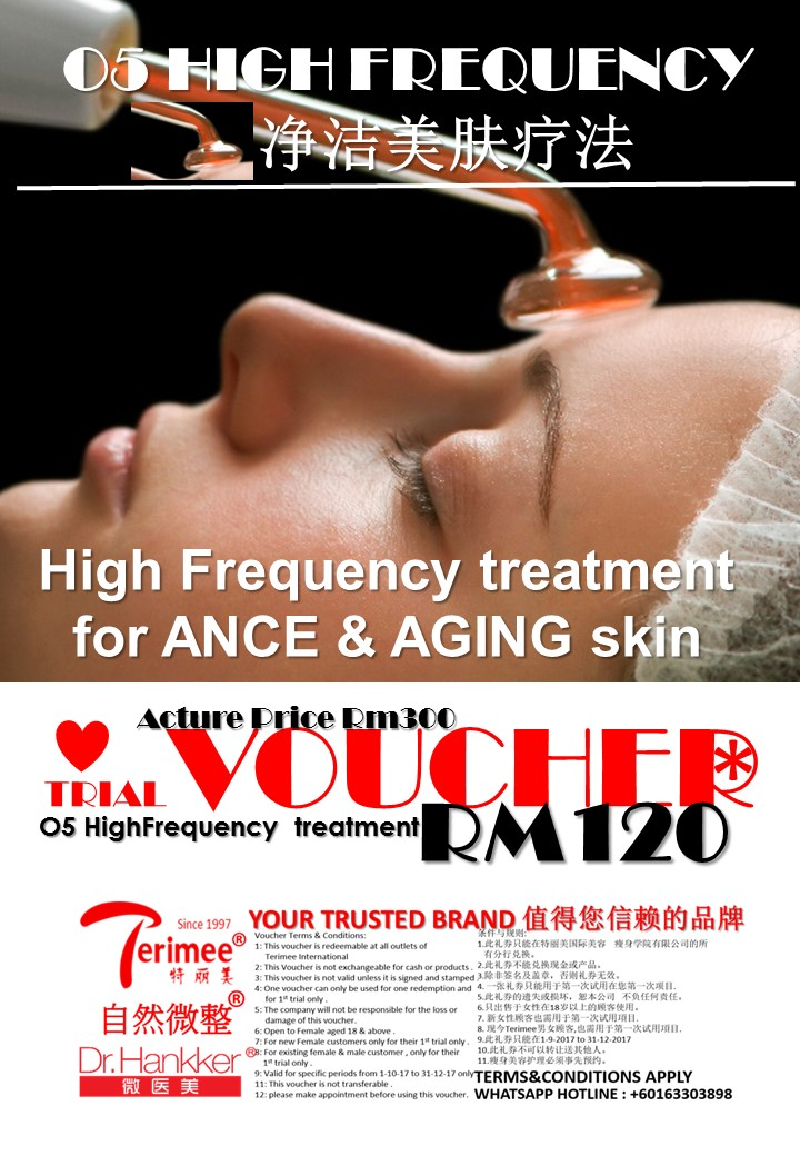 (5-4) VOUCHER-O5.HIGH.FREQUENCY.净洁美肤疗法