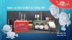 NOV 15 细致水嫩色彩 VITAL KIT - USD